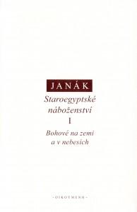 Janak-prebal120