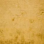 Reliéfní výzdoba Menechibnekovy hrobky