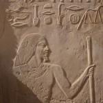 Detail Neferínpuových nepravých dveří (foto Martin Frouz)