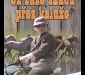 uz_zase