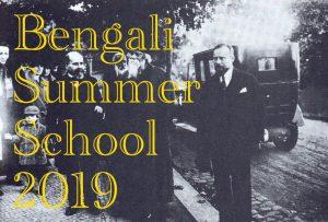 Bengali Summer School 2019
