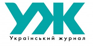 ükrajinský žurnál