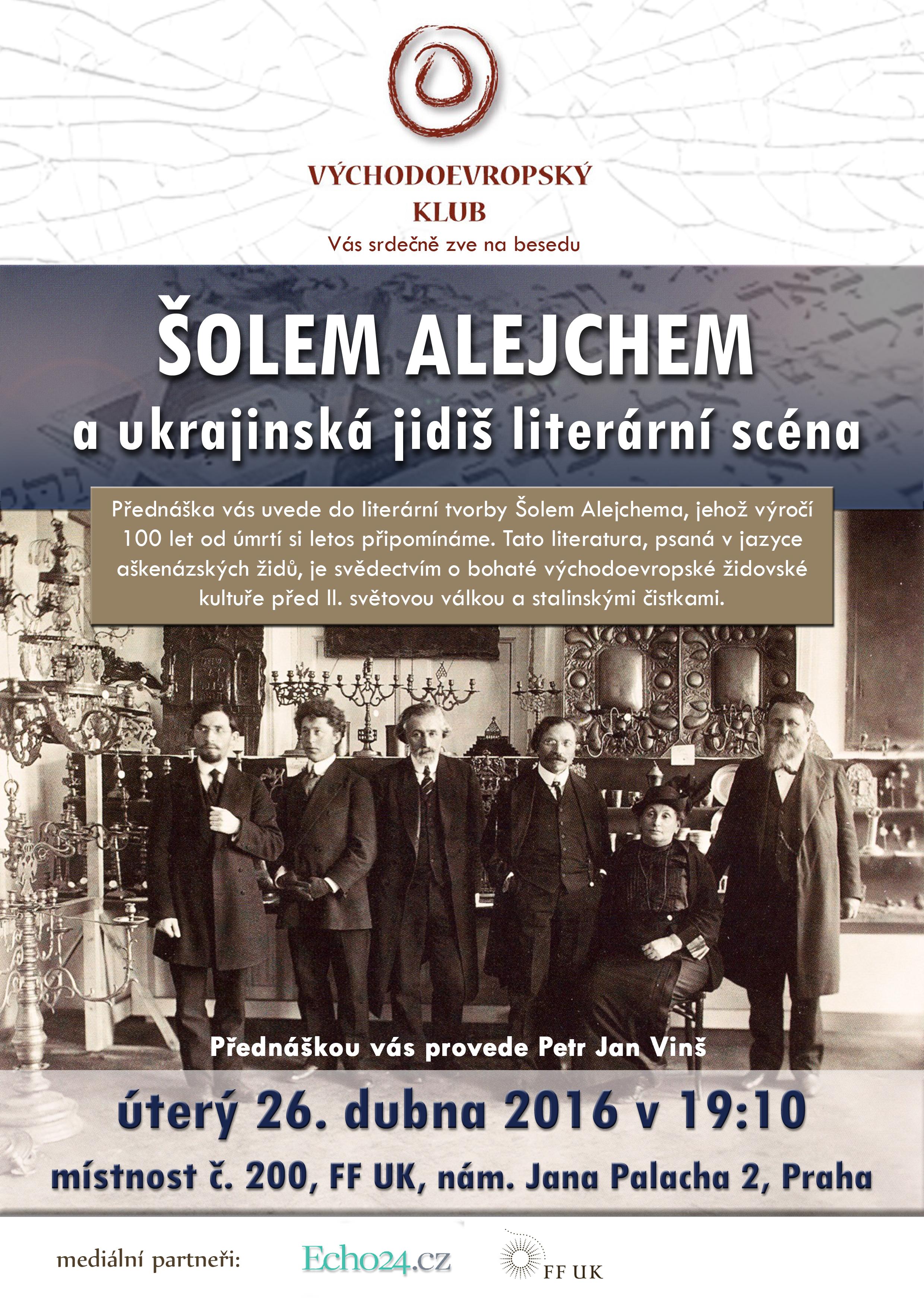 Plakát UKRAJI jidiš literatura copy